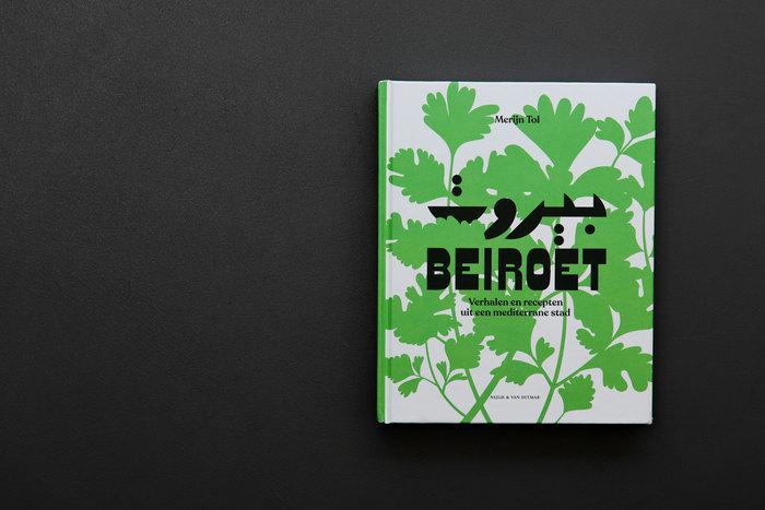 Beiroet cookbook by Merijn Tol 1