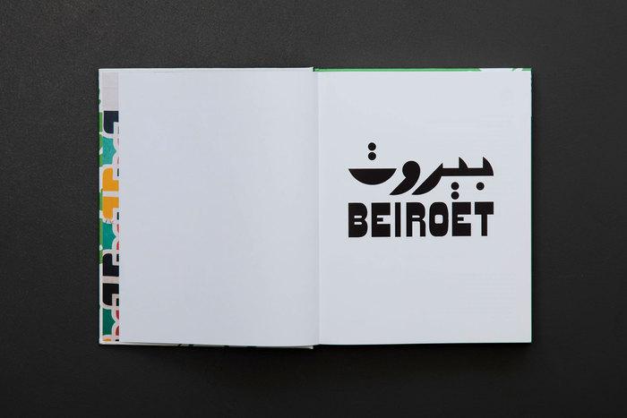 Beiroet cookbook by Merijn Tol 3
