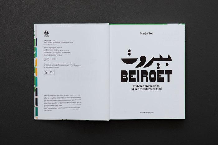 Beiroet cookbook by Merijn Tol 4