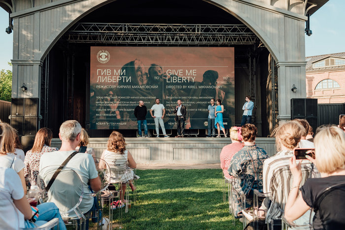 New Holland Island International Debut Film Festival 2019 16