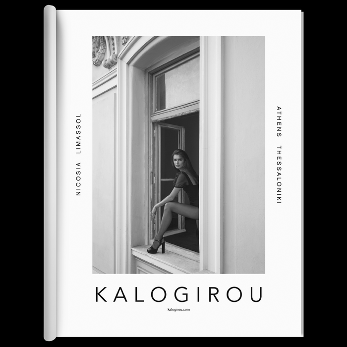 "Kalogirou Fall/Winter 2019 ads, ""L'Appartement"" 3"