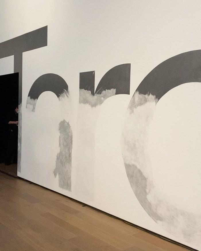 Taro Izumi. ex mural 3