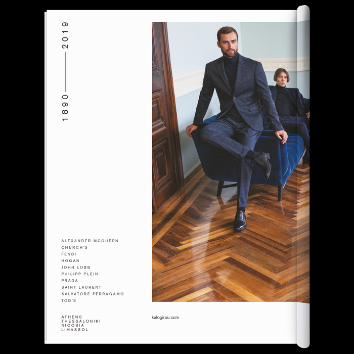 "Kalogirou Fall/Winter 2019 ads, ""L'Appartement"" 4"
