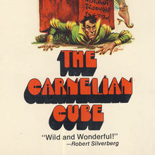 <cite>The Carnelian Cube</cite> by L. Sprague De Camp and Fletcher Pratt (Lancer Books, 1967 and 1969)