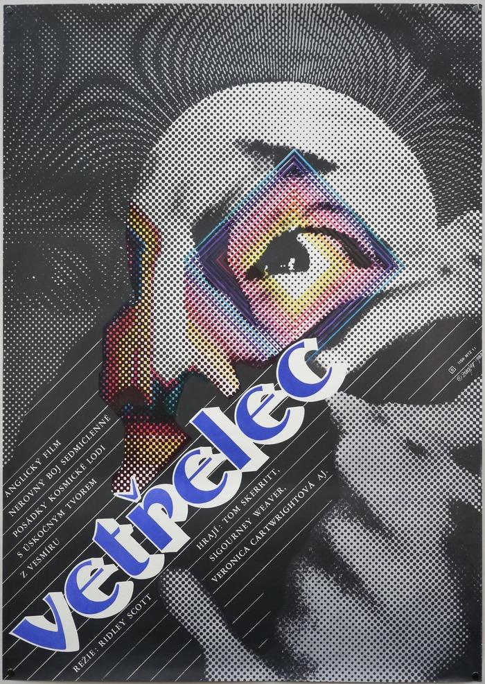 Alien (1979) Czechoslovak movie poster 1