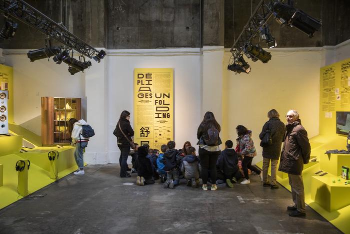 Dépliages (Unfolding) exhibition 5