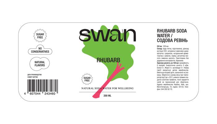 Swan Soda Water 6