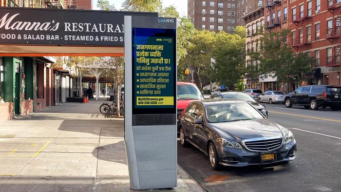 A LinkNYC kiosk with messaging in Nepali