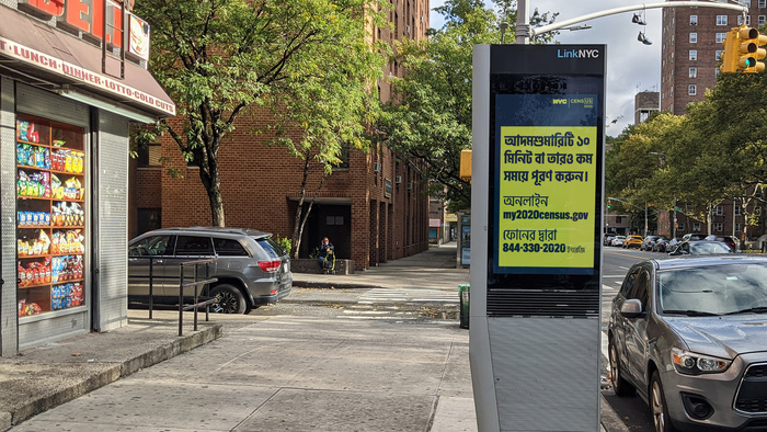 A LinkNYC kiosk with messaging in Bengali