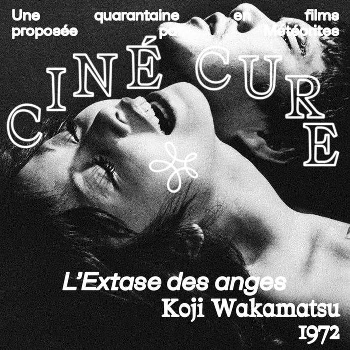 Ciné Cure 5
