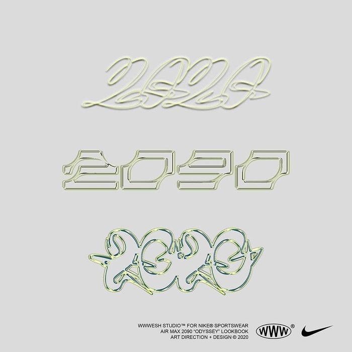 Nike 2090 Odyssey 3