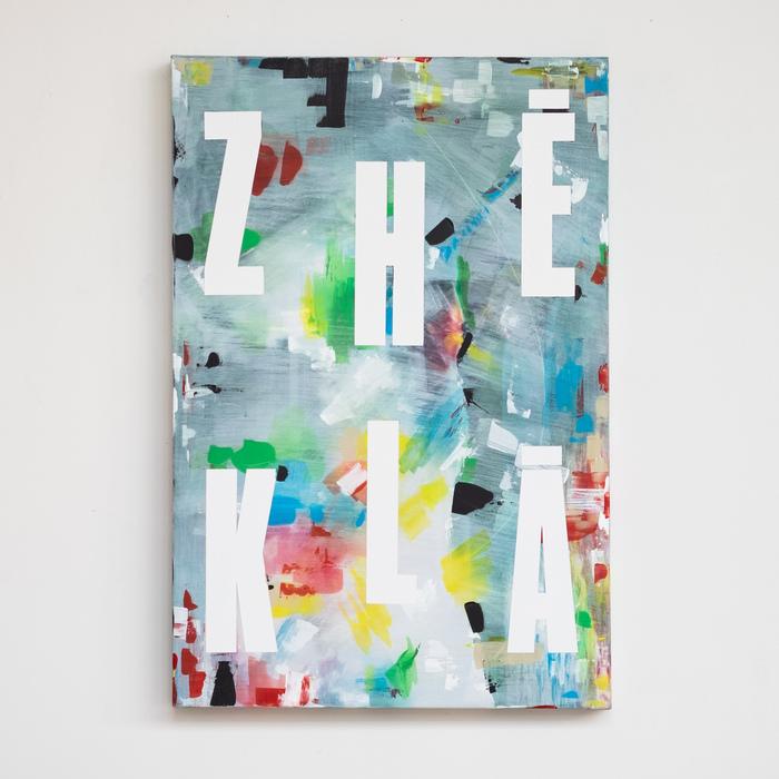 ZHĒKLĀ painting 1