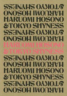 <cite>Haruomi Hosono &amp; Tokyo Shyness</cite> booklet cover