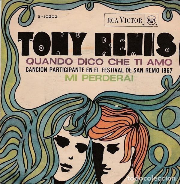 Spanish version by RCA Victor.