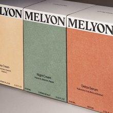 Meylon