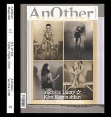 "<cite>AnOther Magazine for All</cite>, Autumn/Winter 2020 ""Fight, Flight, Unite"""