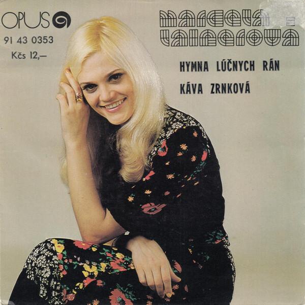 """""""Hymna Lúčnych Rán"""" / """"Káva Zrnková"""", 1974."""