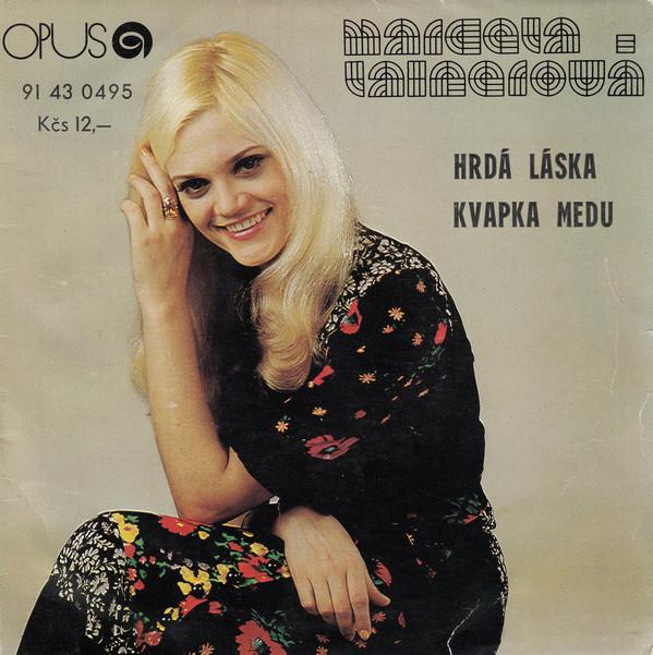 """""""Hrdá Láska"""" / """"Kvapka Medu"""", 1979."""