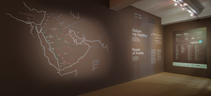 Roads of Arabia exhibition, Benaki Museum 4