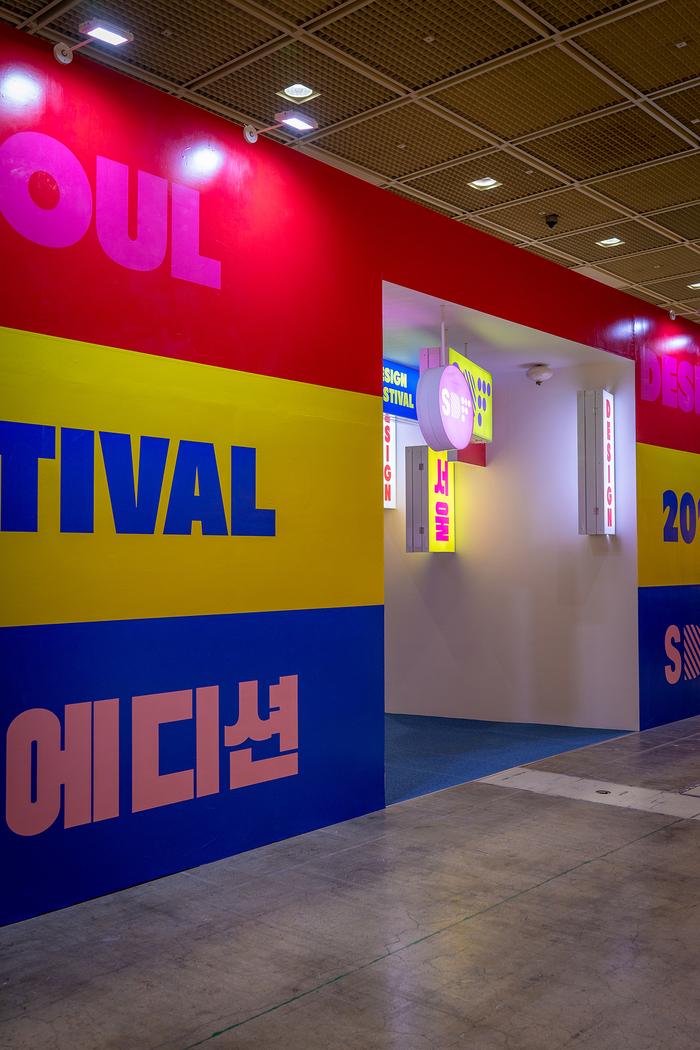 Seoul Design Festival 2019 4