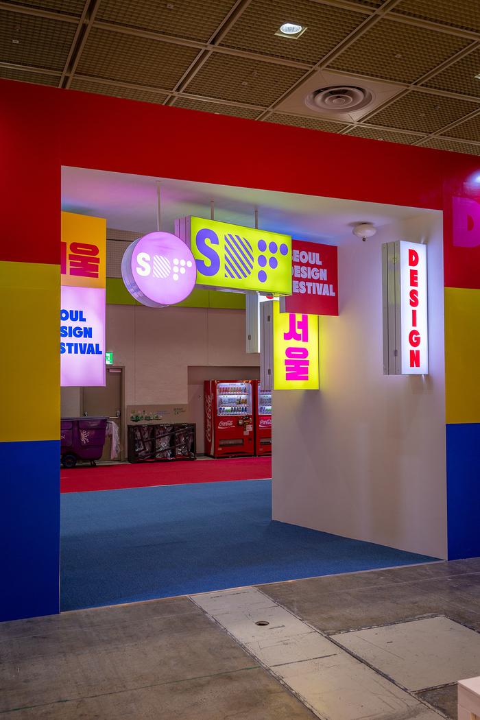 Seoul Design Festival 2019 6