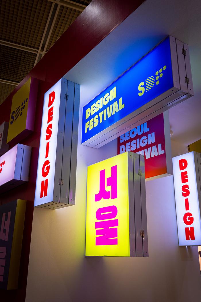 Seoul Design Festival 2019 7