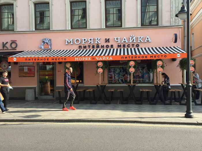 Moryak i Chayka restaurant, Moscow 1