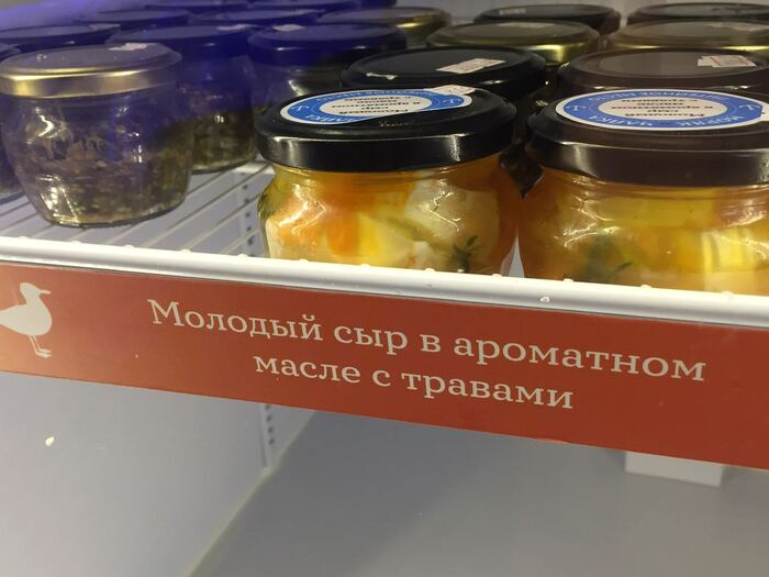 Moryak i Chayka restaurant, Moscow 11