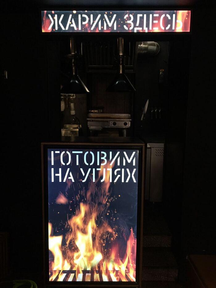 Parka bar, Moscow 4