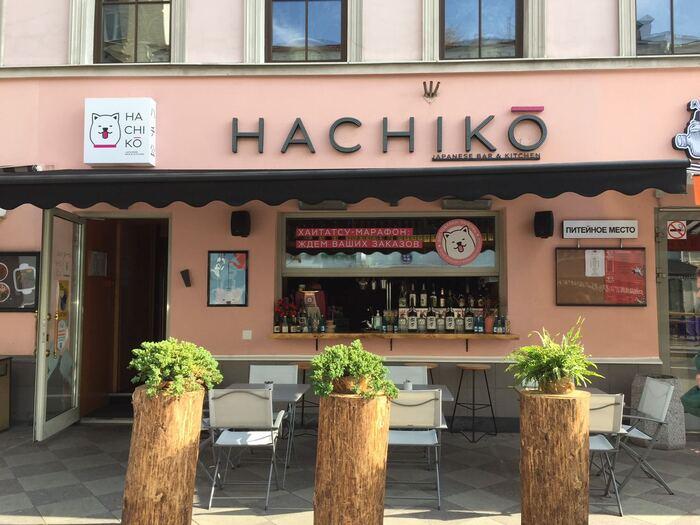 Hachikō Japanese bar & kitchen 4