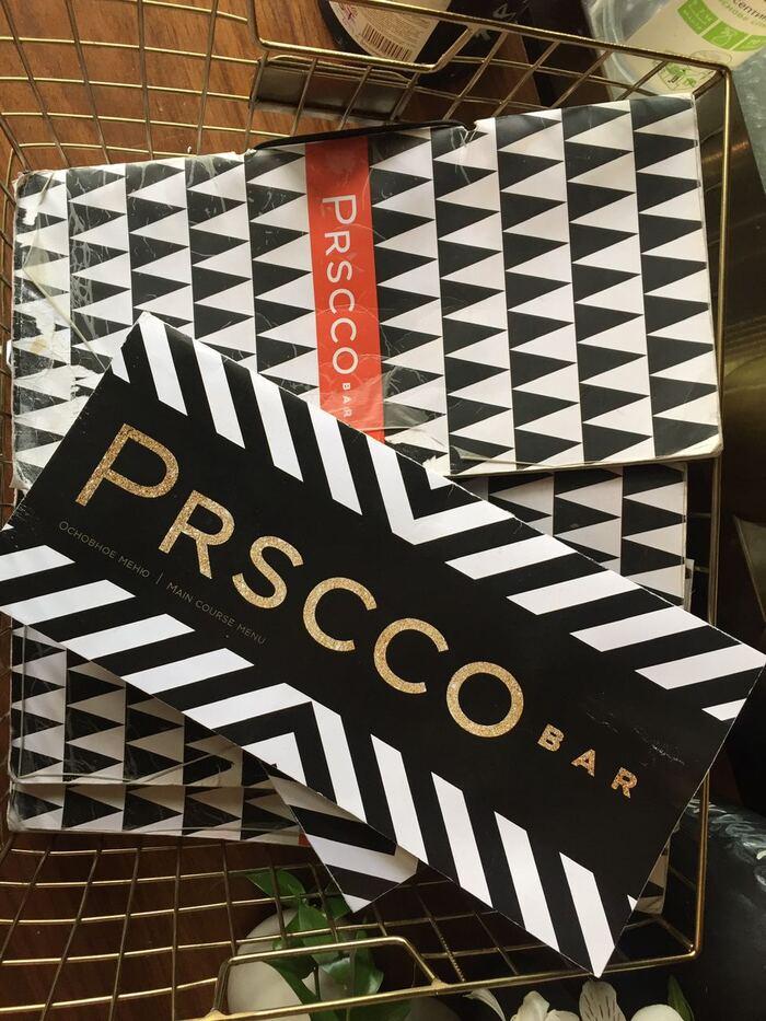 Prscco bar, Moscow 9