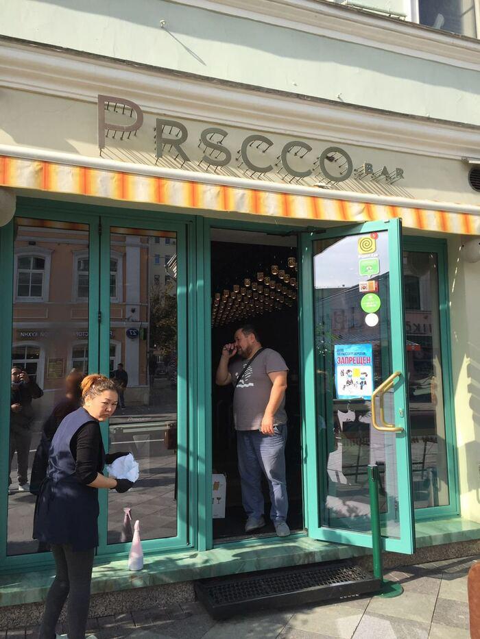 Prscco bar, Moscow 1