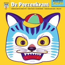 <cite>De Poezenkrant</cite> #63, spring/fall 2018