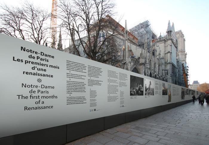 Notre-Dame de Paris signage 1