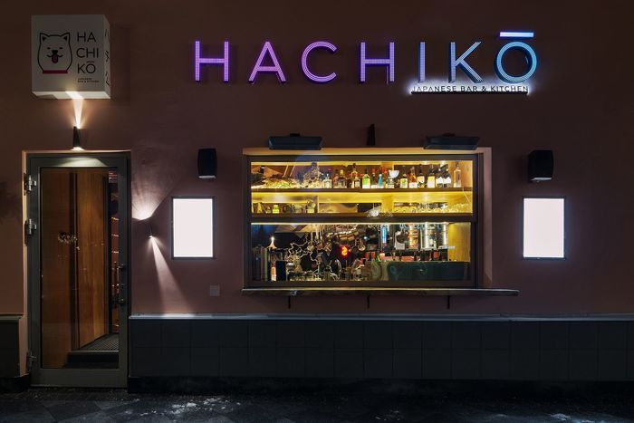 Hachikō Japanese bar & kitchen 1