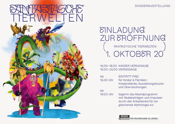 Digital invitation flyer.