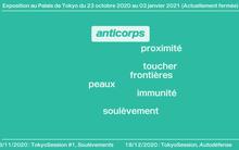 <cite>Anticorps</cite> exhibition website, Palais de Tokyo