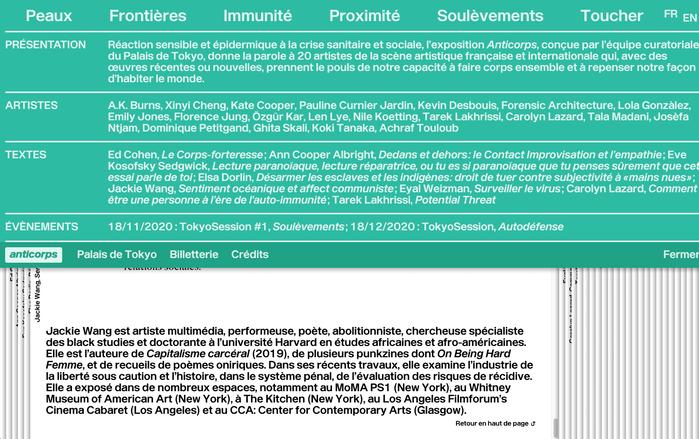 Image of anticorps%20website%2015