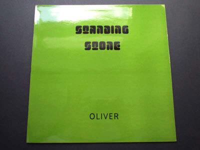 Oliver (Chaplin) – Standing Stone album art 3