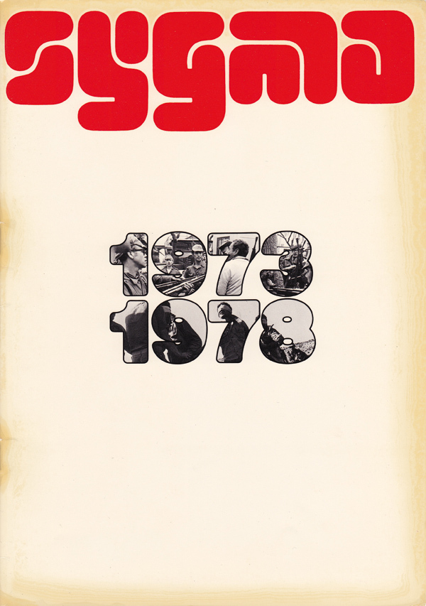 Cover of a Sygma brochure, 1973–1978. The outlined numerals filled with images are probably custom.  Extra Bold traced with rounded corners would come very close.