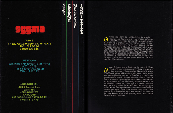 Sygma brochure from 1980, listing addresses in Paris, New York, and Los Angeles in  Italic. The stacked slab-serif letters for the keywords are from .