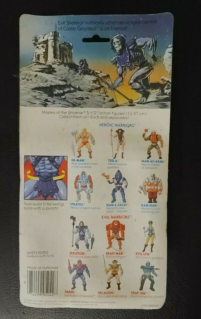 Masters of the Universe action figure packaging 3
