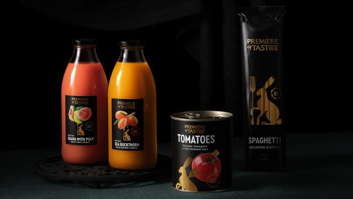 Premiere of Taste packaging 6
