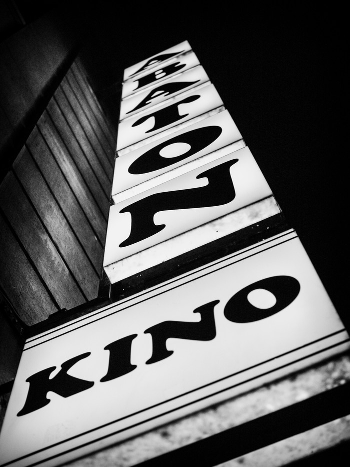 Abaton Kino, Hamburg 1