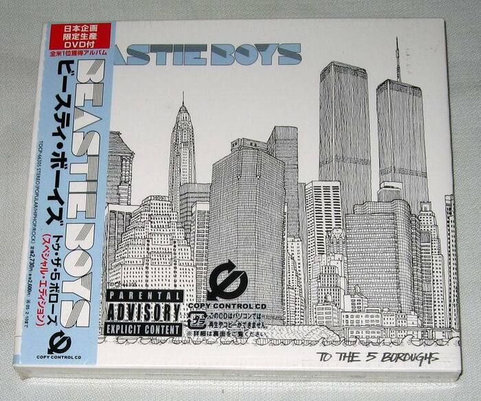 Beastie Boys – To the 5 Boroughs album art 2