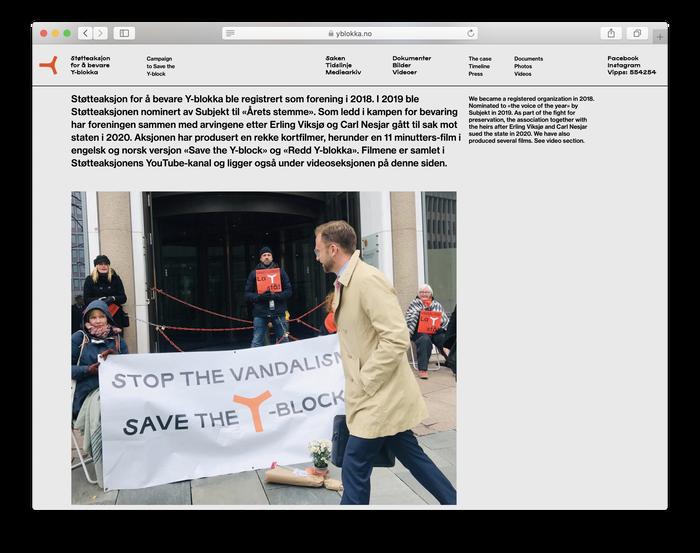 yblokka.no website (2020) 4