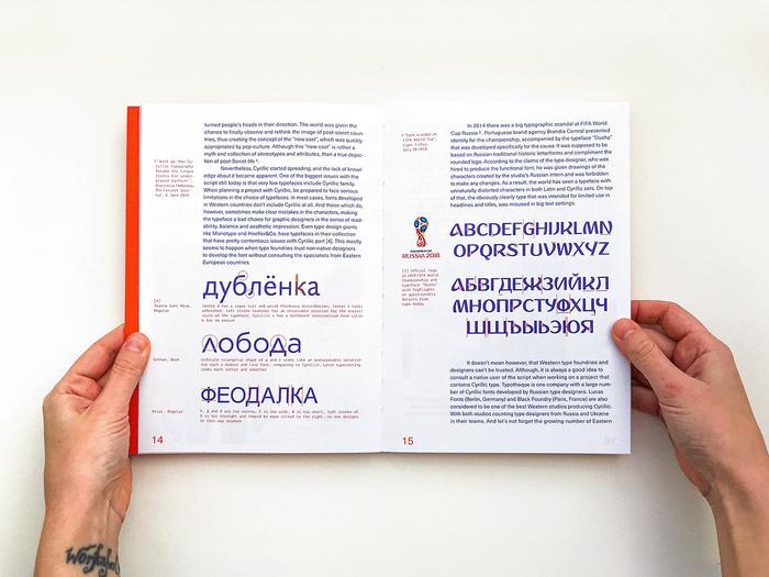 Cyrillize it by Yana Vekshyna 5