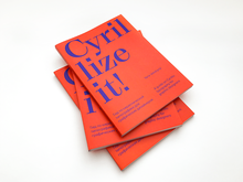 <cite>Cyrillize it</cite> by Yana Vekshyna