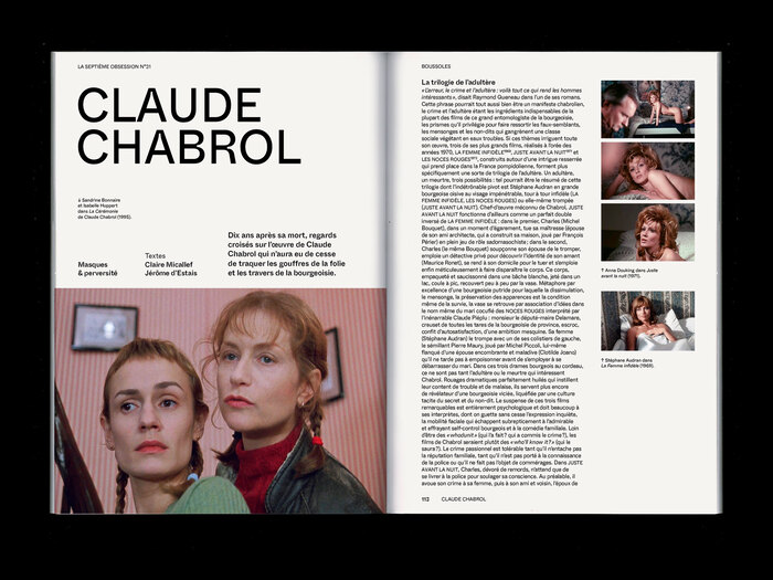 On the left: Sandrine Bonnaire & Isabelle Huppert in La Cérémonie by Claude Chabrol (1995).
