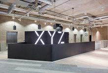 XYZ Building wayfinding